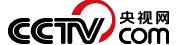 威士邦CCTV上榜品牌
